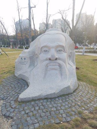 Weihai, China: Statue of confucious