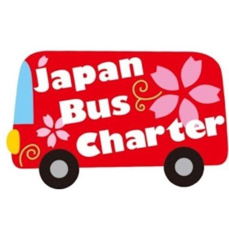 Itabashi, Japan: Japan Bus Charter