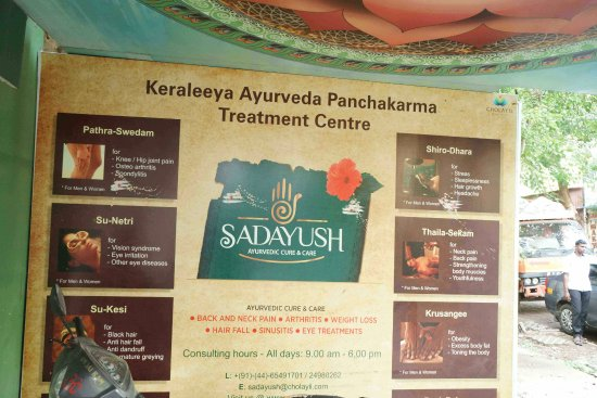 Sadayush Ayurvedic Cure and Care