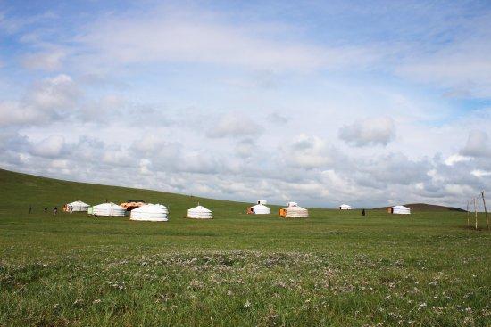 Tov Province, Mongolia: getlstd_property_photo