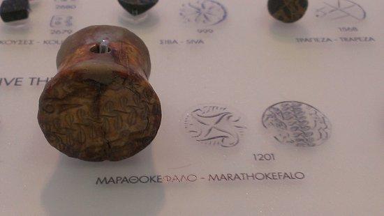 Heraklion Archaeological Museum: Печати (факсимиле)