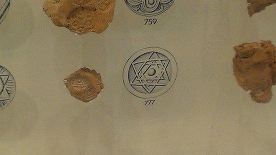 Heraklion Archaeological Museum: Факсимиле