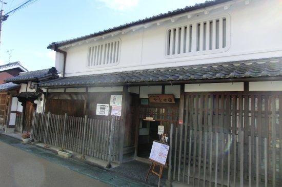 Nabari, Giappone: 薬商の旧細川邸を利用した施設