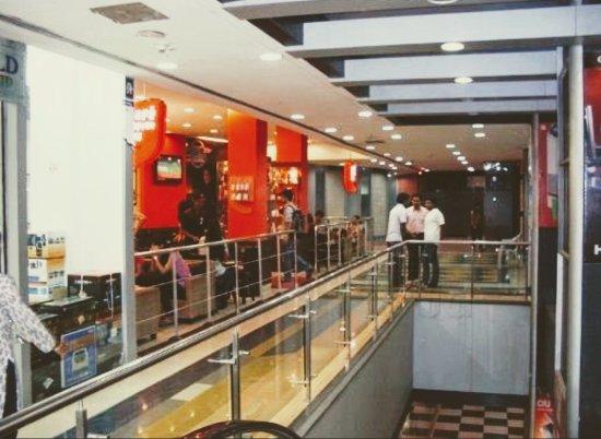 E-Mall