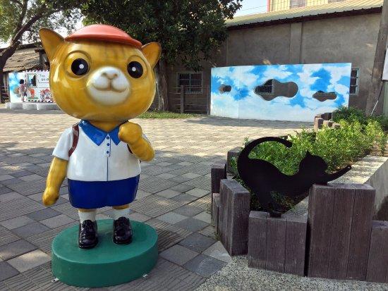 台灣雲林縣: 貓咪小學堂