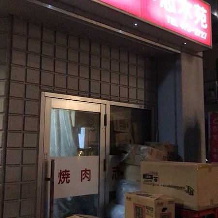 Shiki, Jepang: photo0.jpg