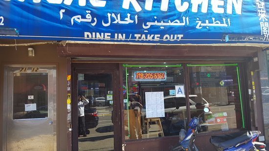 Halal Kitchen Chinese Restaurant Maspeth