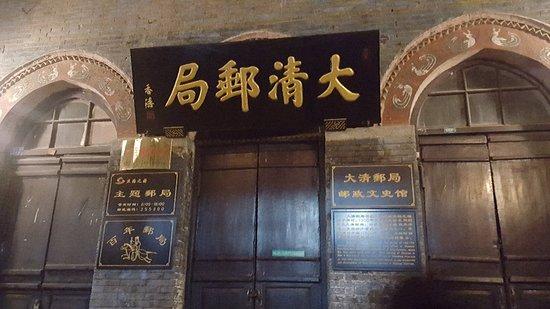 淄博市照片