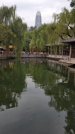 Jinan, China: 20170825_172320_large.jpg