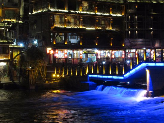 Fenghuang County, China: water wheel