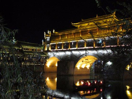 Fenghuang County, China: Hong Bridge