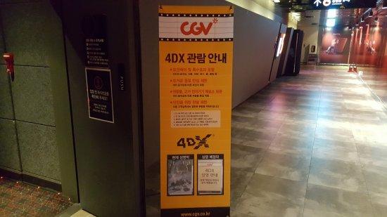 Suwon, Sør-Korea: 인계동 CGV 4DX