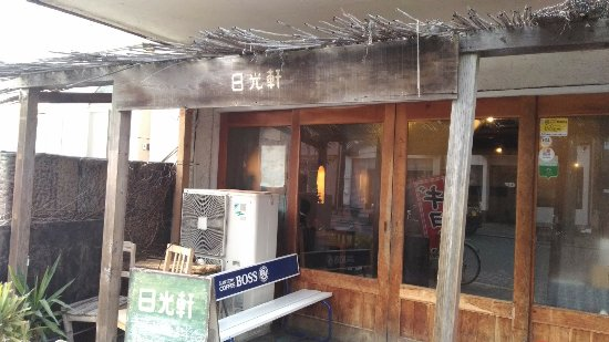 Sano, Japan: カフェバー風な入口