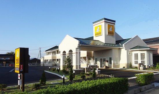 Family Lodge Hatagoya, Sakaiminato