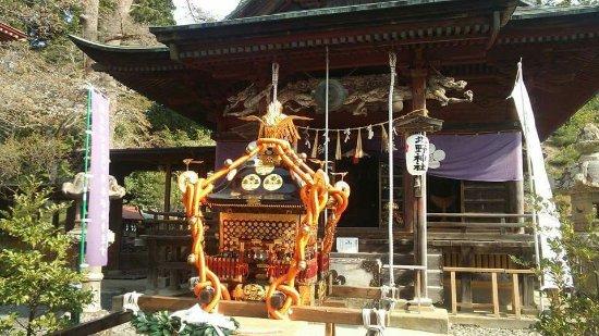 Kesennuma, Japan: 北野神社