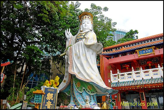 Kwun Yam Temple (Repulse Bay)