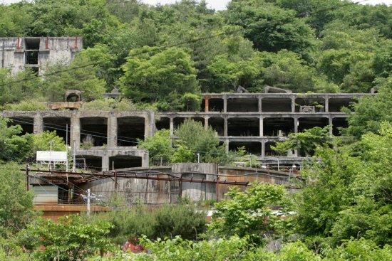 Otani Mine History Museum
