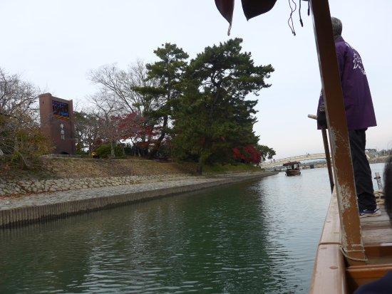 Uji River: 屋形船に乗りました。