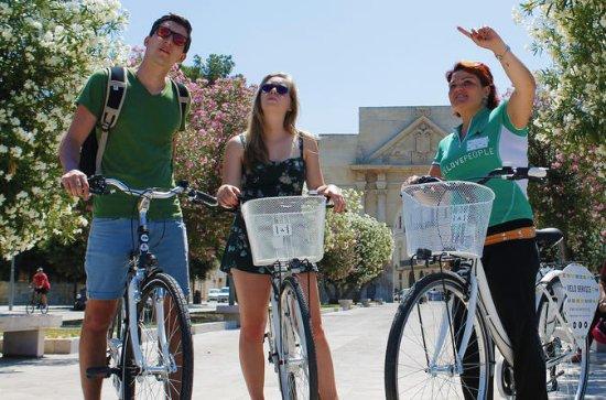 Visite de Bari en vélo