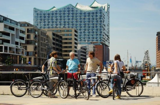Guided Hamburg City Bike Tour
