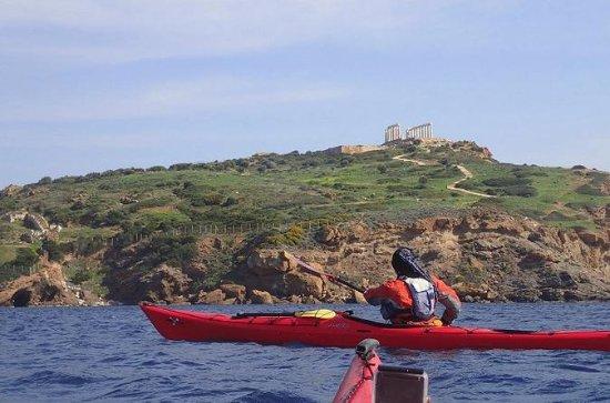 Small-Group Athens Sea Kayak Tour to