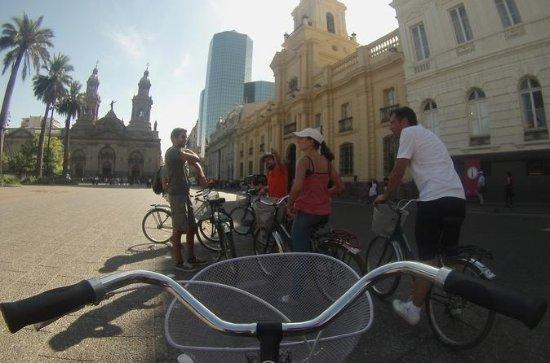 バイクツアー:オールドサンティアゴ