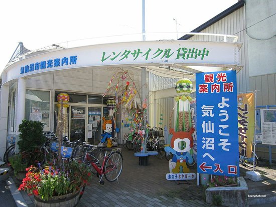 ‪Kesennuma Ekimae Information Center‬