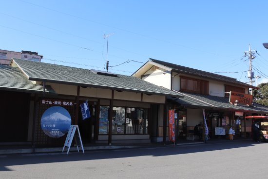 Yottemiya Tourist Information Center