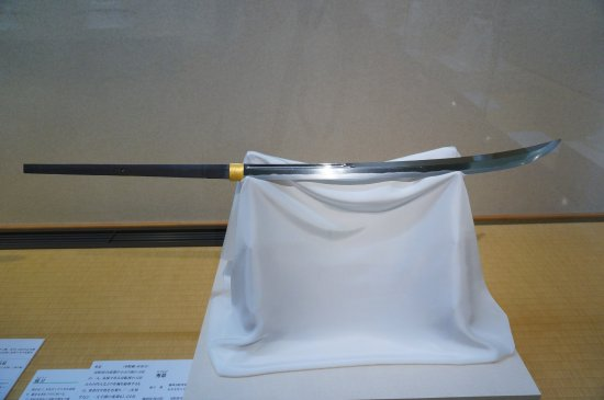 Setouchi, Japan: Naginata