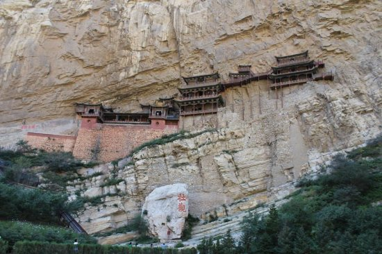 Datong, China: hanging temple