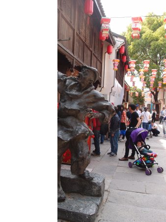 Shaoxing, Chiny: 魯鎮的民俗風情街