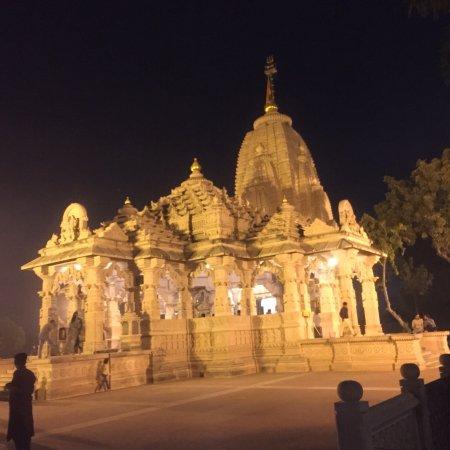 Koteshwar Mahadev Temple