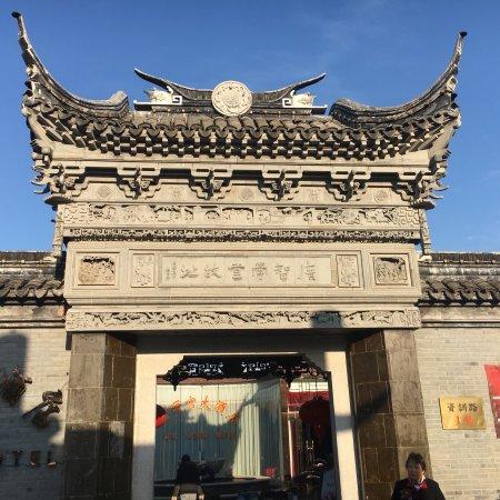 Zhaojialou Ancient Town: photo5.jpg