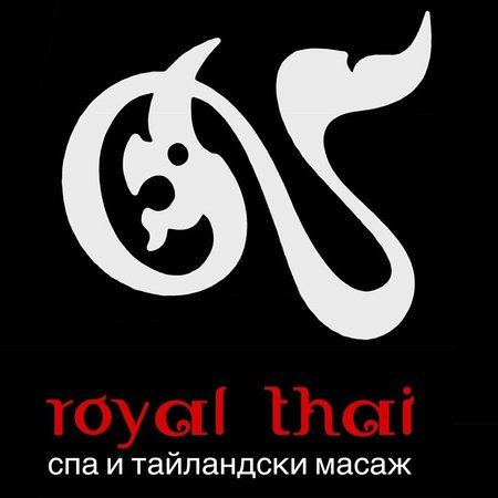 Royal Thai Spa and Massage