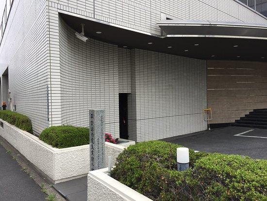 Hiraga Gennai Electricity Experiment Site