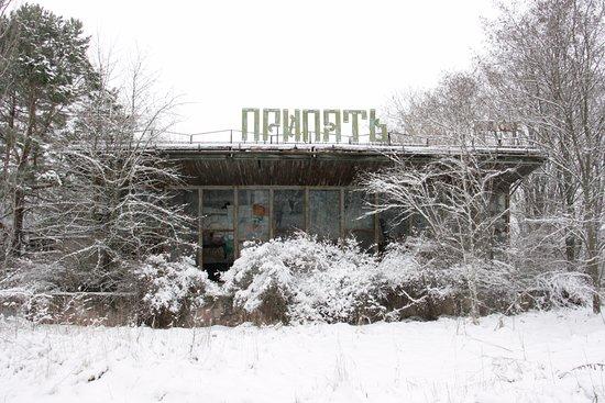 """Chernobyl, Ukraina: Cafe """"Pripyat"""""""