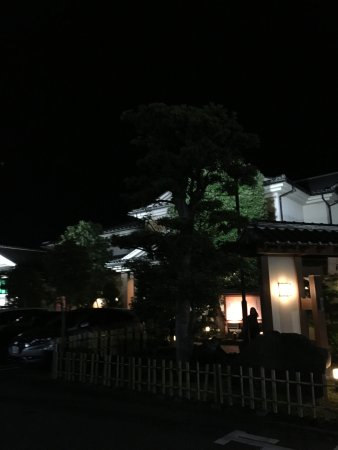 Kashiwa, Japonia: 和風な外観です