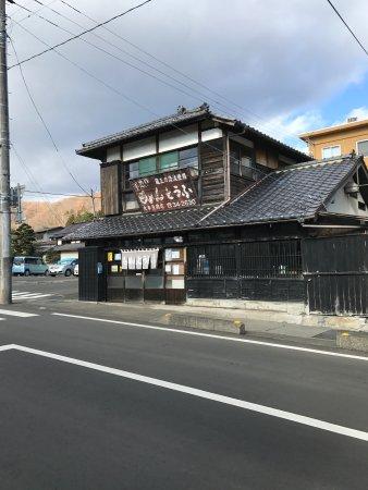 Zao-machi 사진