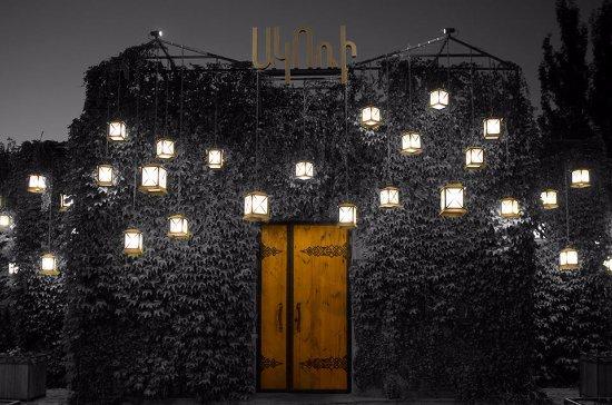 Akori Mystery door . & Mystery door ... - Picture of Akori Yerevan - TripAdvisor