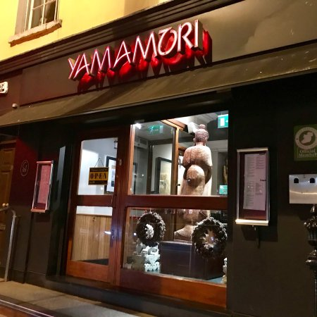 Yamamori Sushi: photo9.jpg