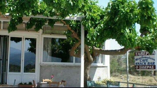 Lampini, กรีซ: Λαμπινή