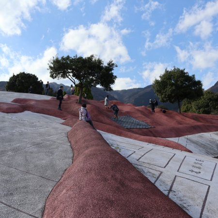 The Site of Reversible Destiny Yoro Park : photo6.jpg