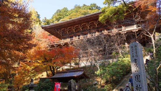 Himeji, Japão: 魔尼殿
