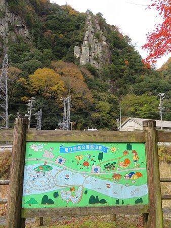 Miyama Canyon