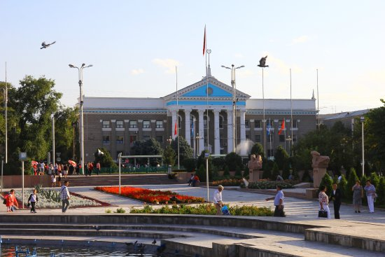 Bishkek-City
