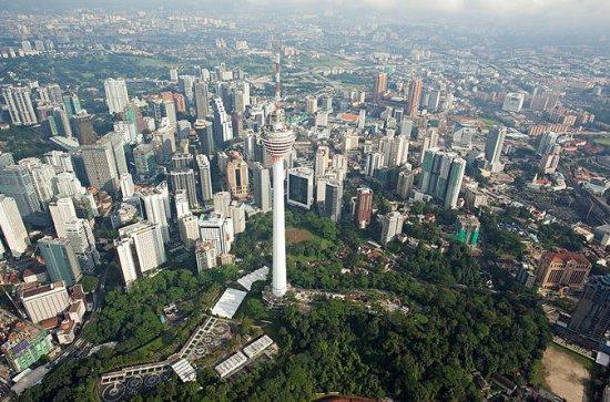 Kuala Lumpur Stadtrundfahrt mit...