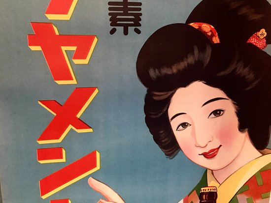Kutchan-cho, Giappone: Retro posters