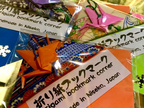 Kutchan-cho, Giappone: Gifts made locally in Niseko