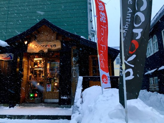 Kutchan-cho, Japan: Cocoroya Niseko store in Momiji-zaka street, across the road from M Hotel