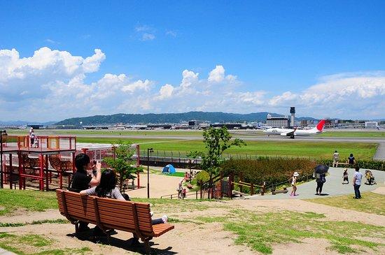 Itami Sky Park